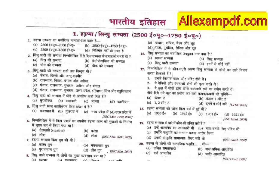 100+ इ ितहास (History ) Best Questions and Answers ...
